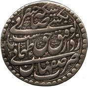5 Abbasi - Tahmasb II Safavi (Type A; Esfāhān mint) – obverse
