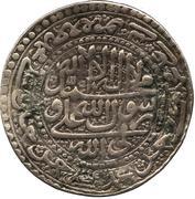 5 Abbasi - Tahmasb II Safavi (Type A; Esfāhān mint) – reverse