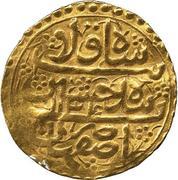 Ashrafi - Hussain ibn Sulayman Safavi (Type D; Esfāhān mint) – obverse