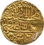Ashrafi - Hussain ibn Sulayman Safavi (Type D; Esfāhān mint) – reverse