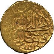 Ashrafi - Muhammad Khodabanda Safavi – reverse