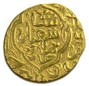 Ashrafi - Isma'il I Safavi – obverse