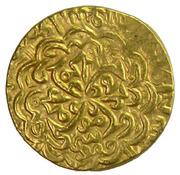 Ashrafi - Isma'il I Safavi – reverse