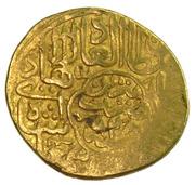 1 Mithqal - Isma'il I Safavi (Tabrīz mint) – obverse