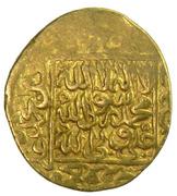 1 Mithqal - Isma'il I Safavi (Tabrīz mint) – reverse