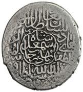 2 Shahi - Isma'il I Safavi (Qazvīn mint) – obverse
