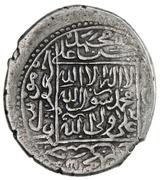 2 Shahi - Isma'il I Safavi (Qazvīn mint) – reverse