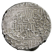 ½ Shahi - Isma'il I Safavi (Ţabas mint) – obverse