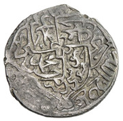 ½ Shahi - Isma'il I Safavi (Ţabas mint) – reverse