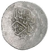 ½ Shahi - Isma'il I Safavi (Tīmjān mint) – obverse