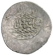 ½ Shahi - Isma'il I Safavi (Tīmjān mint) – reverse