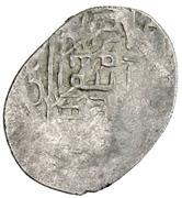 ½ Shahi - Isma'il I Safavi – reverse