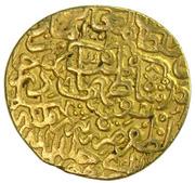 Ashrafi - Tahmasb I Safavi (Tabrīz mint) – obverse