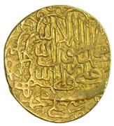 Ashrafi - Tahmasb I Safavi (Tabrīz mint) – reverse