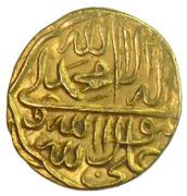 ½ Ashrafi - Tahmasb I Safavi (Qazvīn mint) – reverse