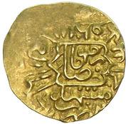 ¼ Ashrafi - Tahmasb I Safavi (Mashhad mint) – obverse
