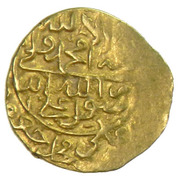 ¼ Ashrafi - Tahmasb I Safavi (Mashhad mint) – reverse