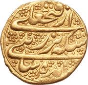 1 Tumân - Fatḥ Alī Qājār (type R; Tehrān mint) -  obverse