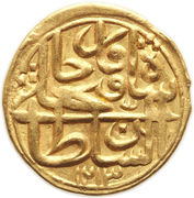 1 Tumân - Fatḥ Alī Qājār (Type S; Mazandaran mint) – reverse