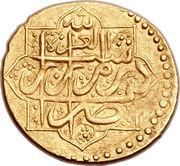 1 Tumân - Fatḥ Alī Qājār (Type S; Raŝt mint) – obverse