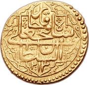 1 Tumân - Fatḥ Alī Qājār (Type S; Raŝt mint) – reverse
