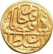 1 Tumân - Fatḥ Alī Qājār (Type S; Tabrīz mint) – obverse