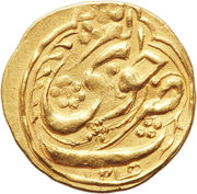 1 Tumân - Fatḥ Alī Qājār (Type S; Khoy mint) – obverse