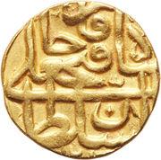 1 Tumân - Fatḥ Alī Qājār (Type S; Khoy mint) – reverse