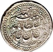 1 Rial - Fat'h Ali Qajar (Type B; Tehrān mint) -  obverse