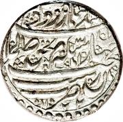 Rupee - Karim Khan Zand (Type A; Raŝt mint) -  obverse