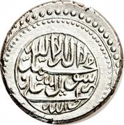 Rupee - Karim Khan Zand (Type A; Raŝt mint) -  reverse