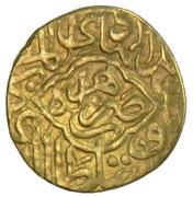 ¼ Ashrafi - Tahmasb I Safavi (Herat mint) – obverse