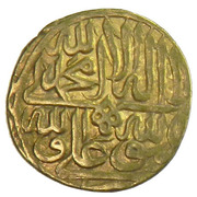 ¼ Ashrafi - Tahmasb I Safavi (Herat mint) – reverse