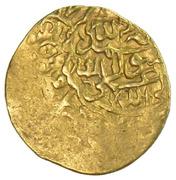 ½ Ashrafi - Muhammad Khudabanda (Mashhad mint) – reverse