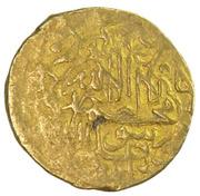 Ashrafi - Muhammad Khudabanda Safavi (Qazvin mint) – reverse