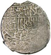 Muhammadi - Mohammad Khodābande Safavi (Hamadan mint) – obverse