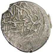 Muhammadi - Mohammad Khodābande Safavi (Hamadan mint) – reverse