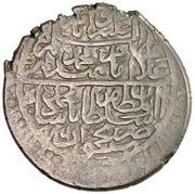 Muhammadi - Mohammad Khodābande Safavi (Nakhchivan mint) – obverse