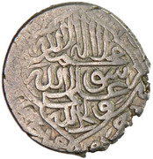 Muhammadi - Mohammad Khodābande Safavi (Nakhchivan mint) – reverse