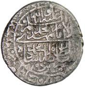 Muhammadi - Mohammad Khodābande Safavi (Yazd mint) – obverse