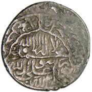 Muhammadi - Mohammad Khodābande Safavi (Yazd mint) – reverse