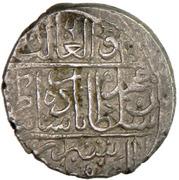 Muhammadi - Muhammad Khudabanda Safavi (Širâz mint) – obverse
