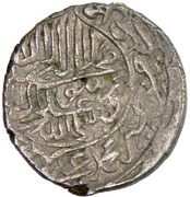 Muhammadi - Muhammad Khudabanda Safavi (Širâz mint) – reverse