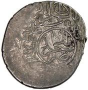Muhammadi - Muhammad Khudabanda Safavi (Ganja mint) – obverse