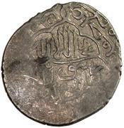 Muhammadi - Muhammad Khudabanda Safavi (Ganja mint) – reverse