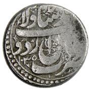 Abbasi - Abbas I Safavi (Urdu mint) – obverse