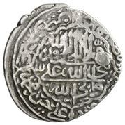 Muhammadi - Abbas I Safavi (Esfāhān mint) – reverse