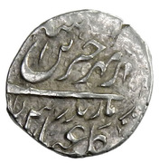 Bisti - Abbas I Safavi (Māzandarān mint) – obverse