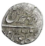 1 Bisti - Abbas I Safavi (type E; Māzandarān mint) – obverse