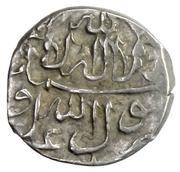Bisti - Abbas I Safavi (Māzandarān mint) – reverse